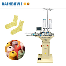 SG08 Straight Two Motor Socks dial knitting sewing machine