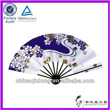 Quality Products Bamboo Decorative Large Hand Fans