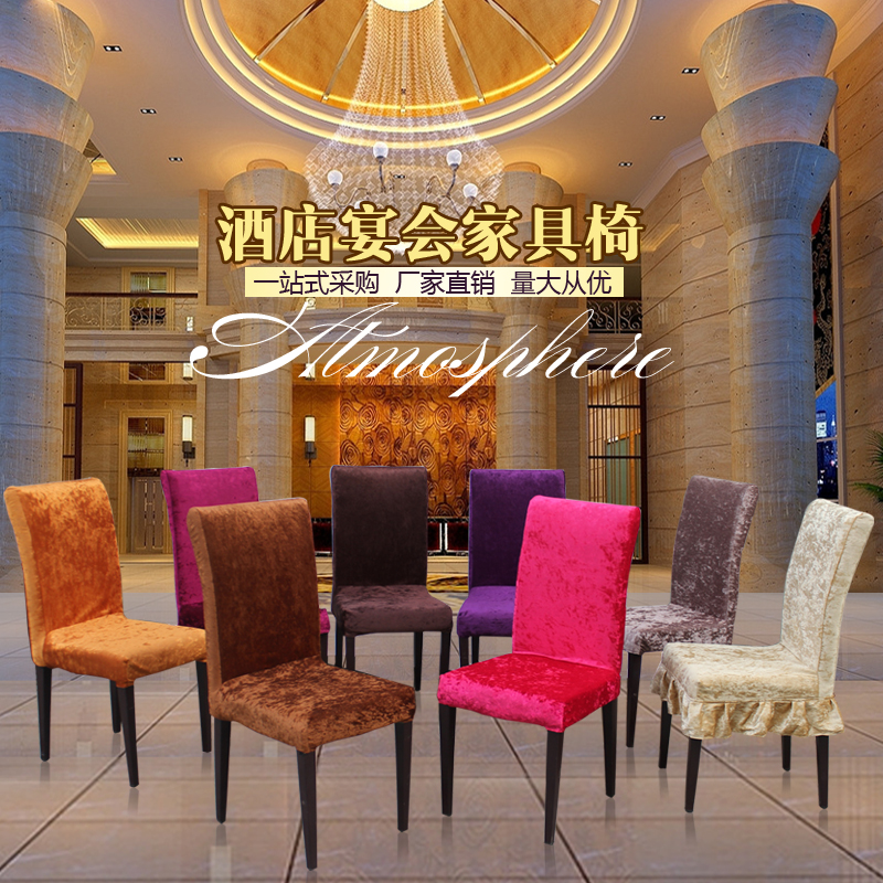 China Cheap Wedding Chairs For Sale Buy High Back