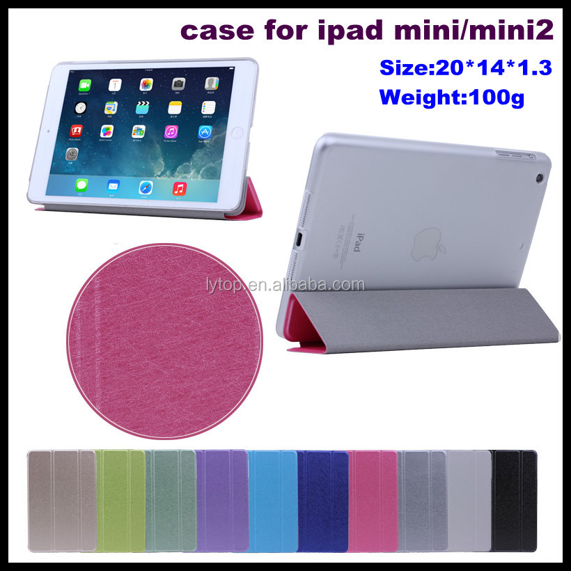 flip case For ipad mini 1/2/3, silk Leather flip Case for iPad mini 1/2/3