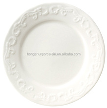 Wholesale white embossed ceramic dinner plate , fine royal new bone china dinner plate with crown design