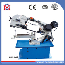 MS-912GR Small Metal cutting swivel band sawing machine