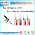SW904 fast cured two component Acrylic adhesive for painting glass and metal bonding