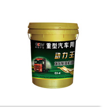 oil lubricant diesel engine oil 20w50