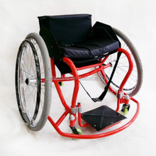 Sport wheelchair Muti-Functional basketball wheelchair