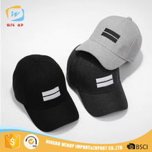 Winup 2017 Cheap Custom Baseball Hats Dad Hat Baseball Cap Bulk Cap Hat