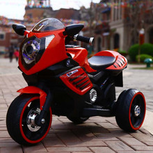 Wholesales 6V Kids Electric Motorcycle kids pedal motorcycle