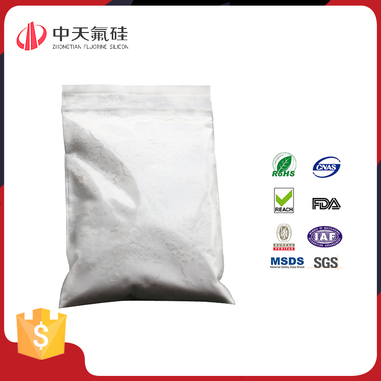 Environment Friendly High purity silicon dioxide powder mineral premix