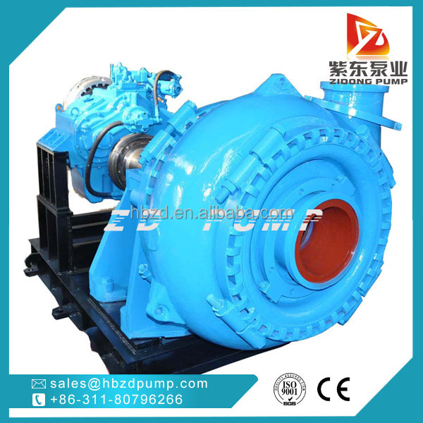 sand/cement and water mixing pump machine