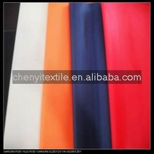 fabric for decorating tent