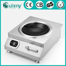 China supplier heater induction electric cooking hot plate