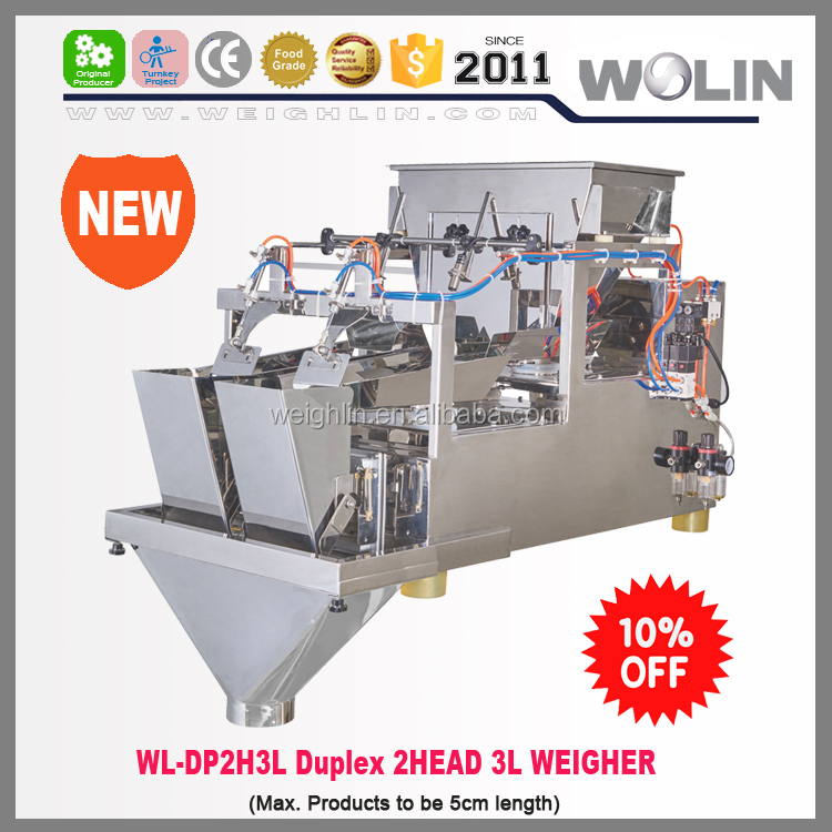 Welin 2017 Version duplex 2 level vibrator feeder 2head 4head for free flowing material no jamming no blocking problem
