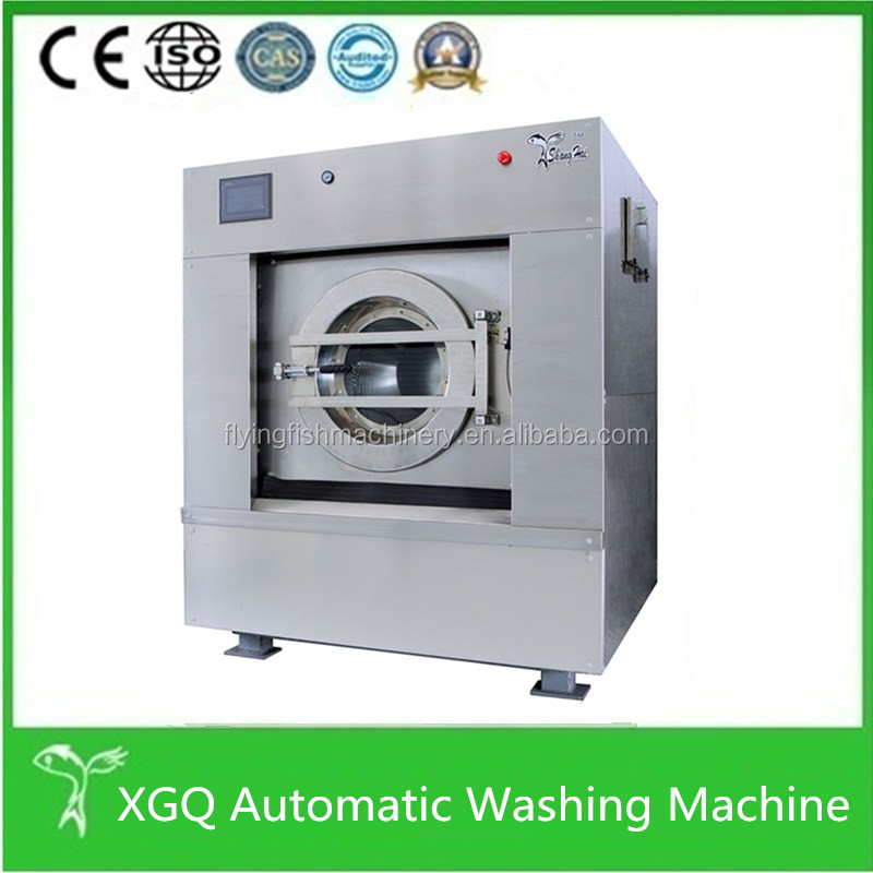 fully automatic garments washing process machine