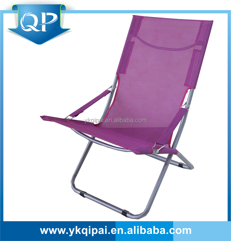 high quality lounge chair for outdoor
