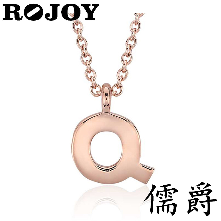 Valentine Stainless Steel Engraved Letter Pendant Necklace for Couple Promise Love Jewelry