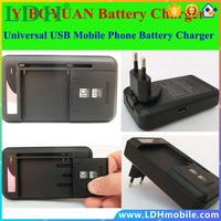 Brand Universal Wall Battery Charger For ZOPO ZP100 C2 C3 ZP980 ZP980+ ZP990 ZP950 JIAYU G2 G3 G4 G5 Cell Phone Battery Charger