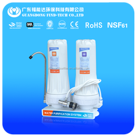 two stage water filter cartridge