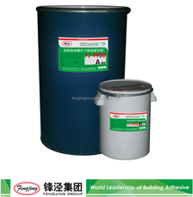 Top sale 200L two part structural silicone sealant IG from factory