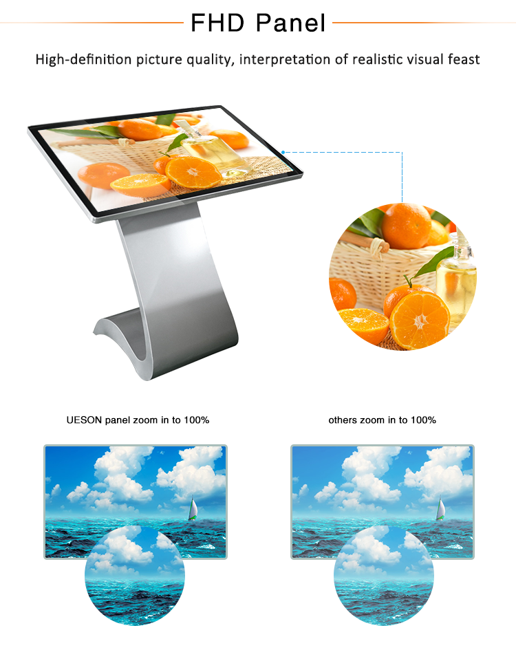 touch screen kiosk shenzhen