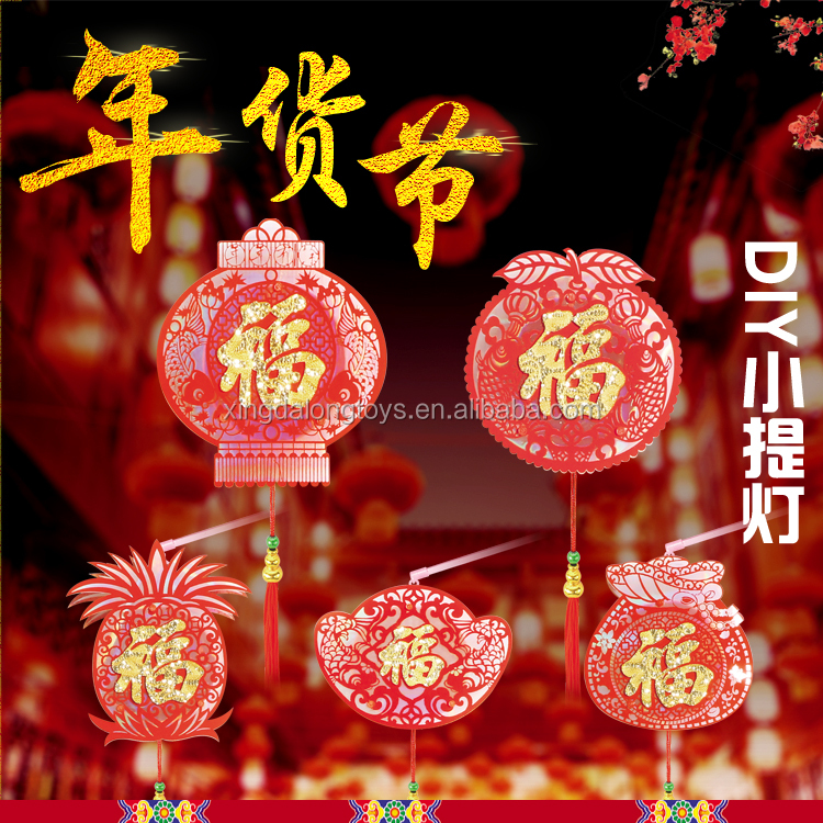 Chinese New Year Paper-cut lantern Traditional Decoration