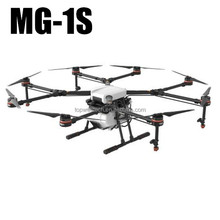 10L agricultural drones for farming gps map route plan