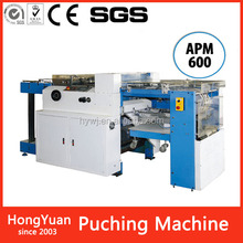 round hole pitch 6.35mm for binding plastic spiral metal spiral automatic paper punching machine