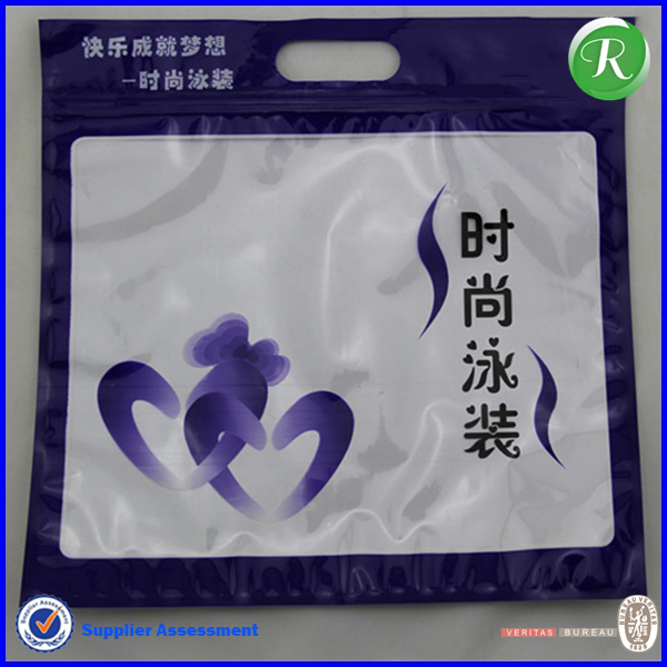 Hot selling design your own plastic bag,custom pp bag plastic with handle