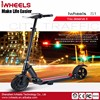 Hot Sale Lightest Foldable Electric Scooters For Sale For Adults With Ul Certification