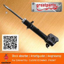 High quality front Hydraulic shock absorber for DAIHATSU CUORE/DOMINO/MIRA 4852097233 4852097234