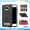 Hybrid PC TPU Dual Layer Rugged Hard Cover For Motorola Moto Z2 Play Case