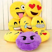 free sample Stuffed Emoji Pillows Kiss Love Heart Smile Face Yellow Round Cushion Pillow/Cute cheap plush emoji cushion/