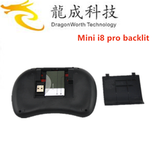 Mini i8 backlit 2.4ghz wireless mouse and keyboard combo gamer keyboard with high quality smart tv box