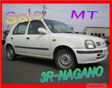 used 1998 Nissan March