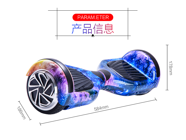 6.5 inch electric hoverboard with samsung battery 700W china wholesale hoverboard free shipping