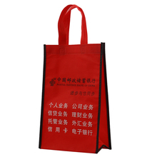 wholesale customized printing recyclable rpet shopping bag