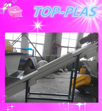 PET bottle eps foam plastic recycling line