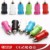 Genuine 5v 1a usb car charger for iphone 6