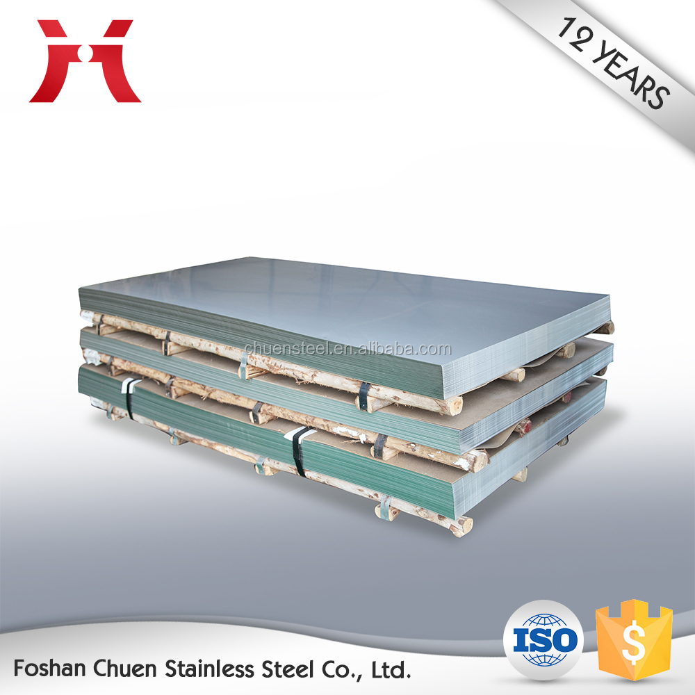2017 0.5mm 0.4mm thickness stainless steel sheet
