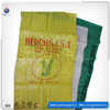 cheap price pp woven plastic bag for packaging