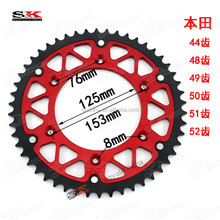 CNC Dirt Bike Motocross Enduro Rear Sprocket For CR CRF XR CRM 125 230 250 450 400 650 44T 48T 49T 50T 51T 52T