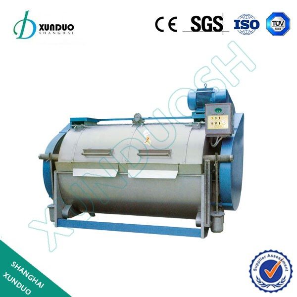 (laundry, dry cleaning shop)Industrial washing machine