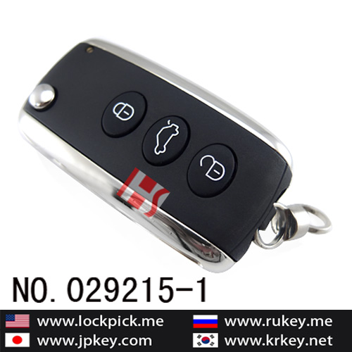 High quality 433MHz car key auto smart remote control folding keys for Betly(With keyless start)
