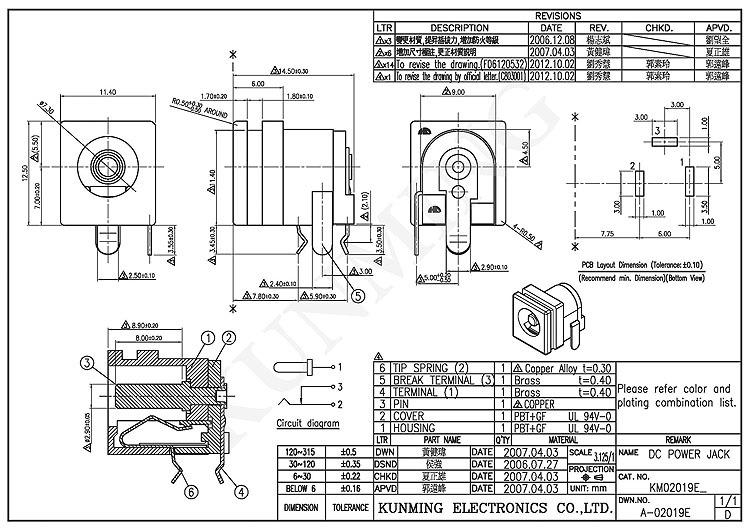 dc jack barrel connector power inlet connector socket