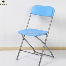 low price garden outdoor plastic folding chairs