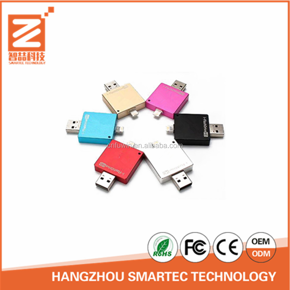 2017 New Design High Quality memory credit card bulk 1gb usb flash drives for promotional gift