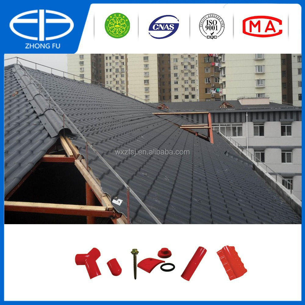 corrugated sheet rubber roof tiles