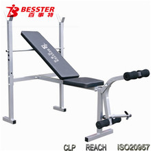 BEST JS-005HA Weight Lifting Bench multifunctional mechanics work bench