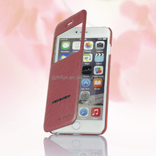 China manufacture PU leather hard back mobile phone case for iphone