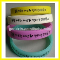 2013 korean silicone bangles with best price