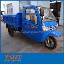 diesel engine cabin cargo tricycle with 2 ton 3 ton loading high quality low price best quality